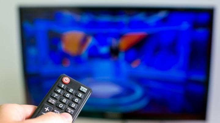 Красноярская таможня закупает 8 телевизоров по четверть миллиона рублей каждый