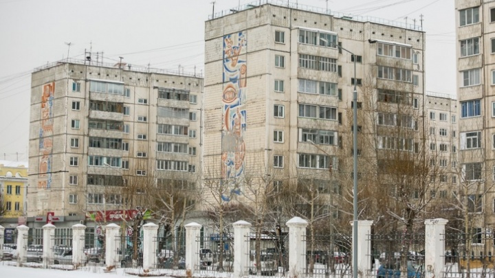 Трое красноярцев придумали схему по обналичиванию маткапитала через непригодное жилье
