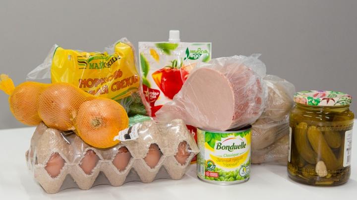 Где продукты дешевле: обзор цен на ингредиенты для оливье в магазинах Архангельска