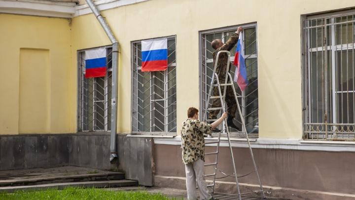«Душевная нищета под внешним блеском»: реакция ярославцев на акцию с вывешиванием триколоров