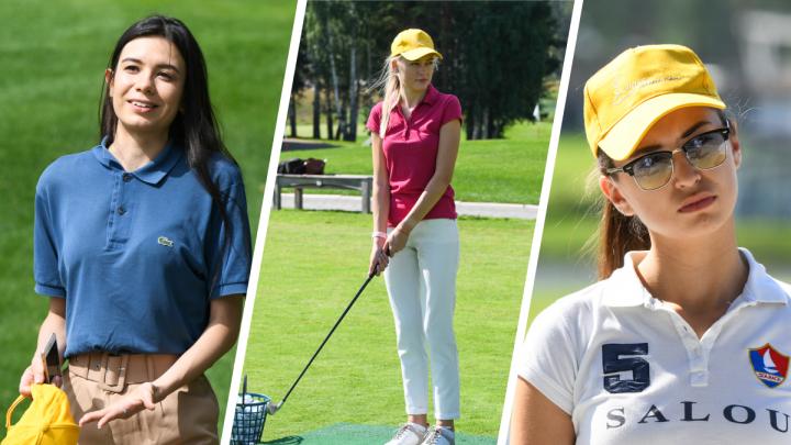 Выбрались за город и взялись за клюшки: показываем, как 12 главных красоток города учились играть в гольф