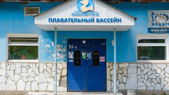 В Перми продают здание бассейна «Кама»