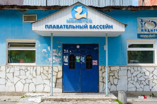 Здание находится в Свердловском районе Перми