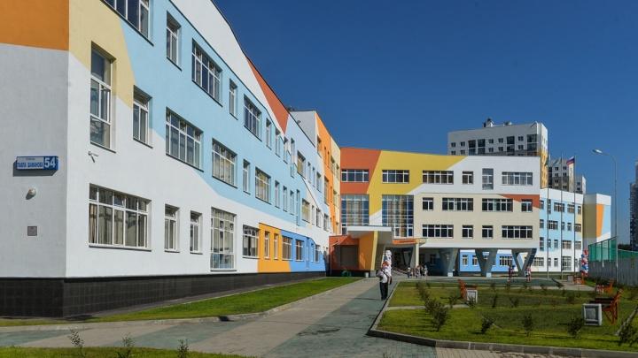 Места еще есть: в какие екатеринбургские школы можно подать документы в первые классы с 1 июля