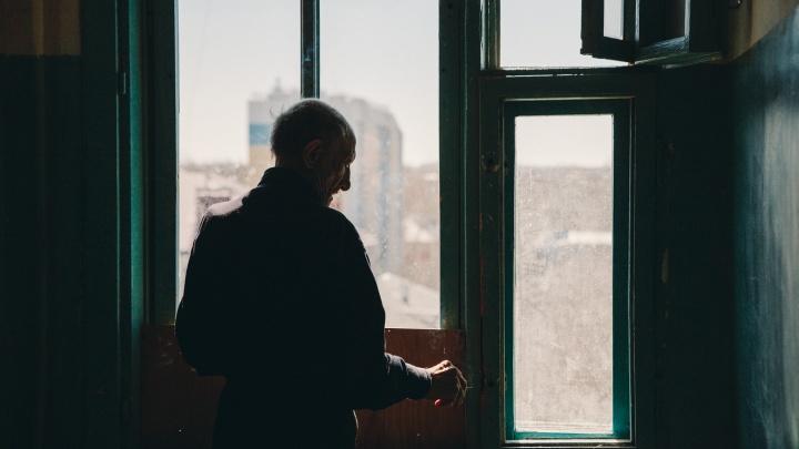 Тюменцы накопили долги на 29 миллиардов рублей. За что не платят чаще всего?