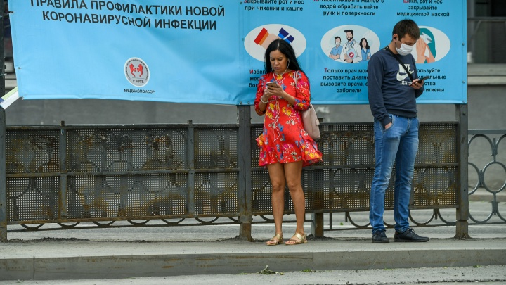 В Екатеринбурге количество заразившихся приближается к 14 тысячам: карта распространения COVID-19