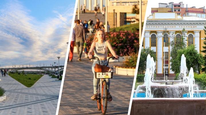 Где погулять в Нижнем Новгороде летом: 10 интересных мест на любой вкус