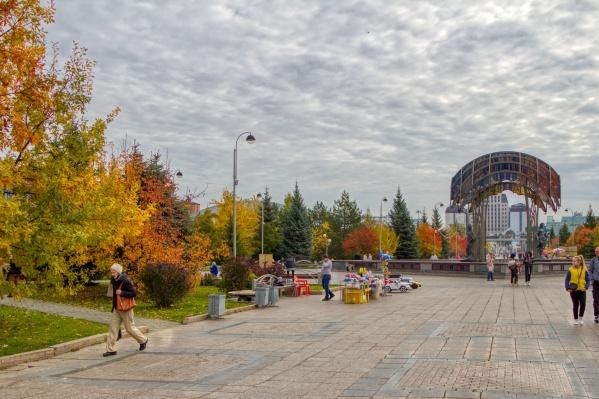 В начале октября температура воздуха в городе не поднимется выше +12 °С. Утепляйтесь, чтобы не простудиться