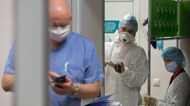 За последние сутки в Прикамье выявили еще 68 зараженных коронавирусом
