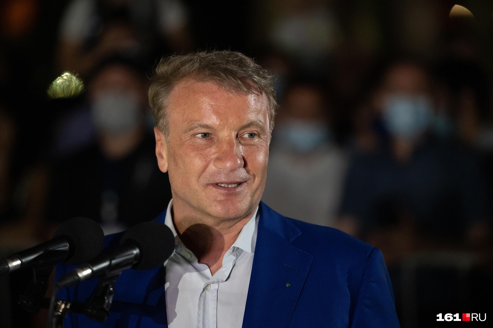 На открытие приехал Герман Греф — президент и председатель правления финансовой организации