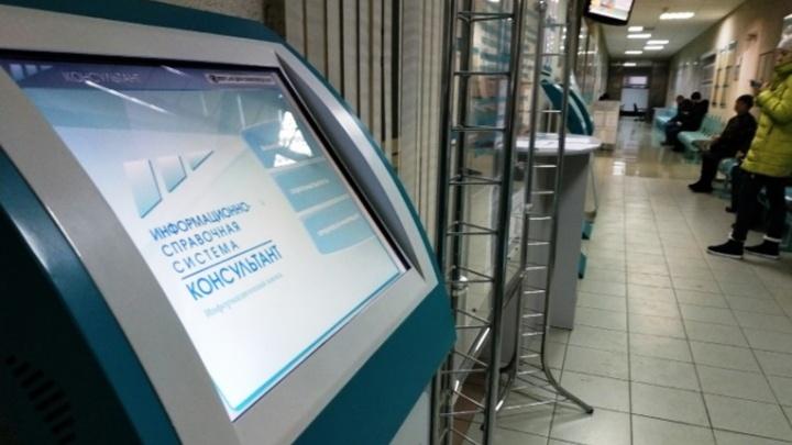 Власти пообещали омским безработным по полмиллиона рублей на открытие собственного дела