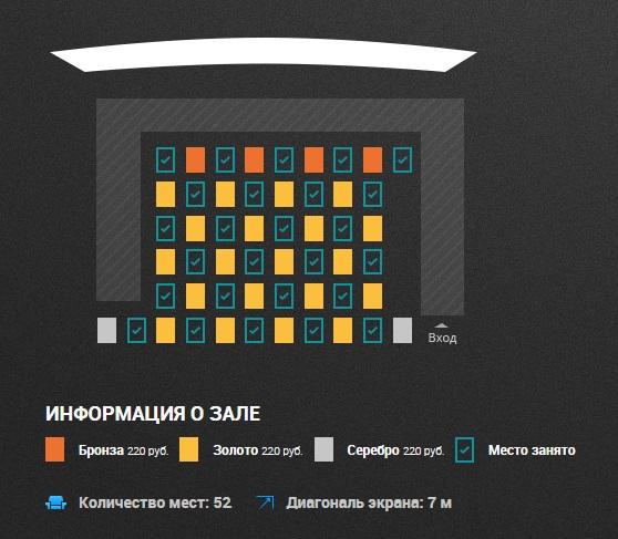 Кинотеатр «Слава» предлагает сыграть зрителям в антикоронавирусные шахматы<br>
