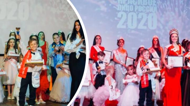 Красноярский школьник получил титул «Лицо России» на конкурсе в Сочи