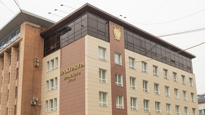 В Перми суд оштрафовал экс-главу филиала крупного банка на 5 миллионов рублей