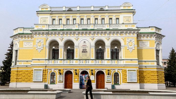 14 спектаклей онлайн: идём в нижегородские театры, не поднимаясь с дивана