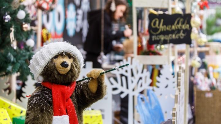 «И так по всей России»: в Волгограде закрылся магазин подарков «Красный куб»
