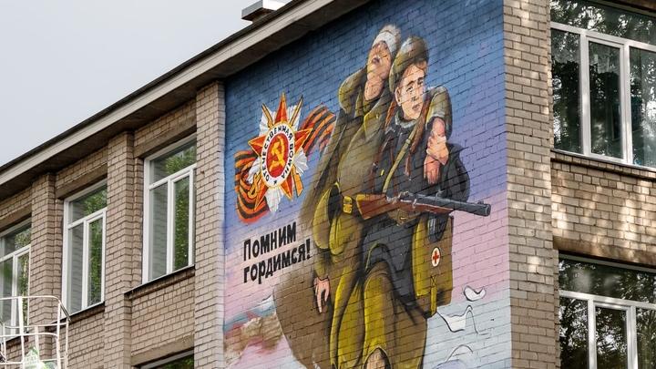 «Помним, гордимся»: смотрим на видео, как в Архангельске создавался стрит-арт в честь Победы