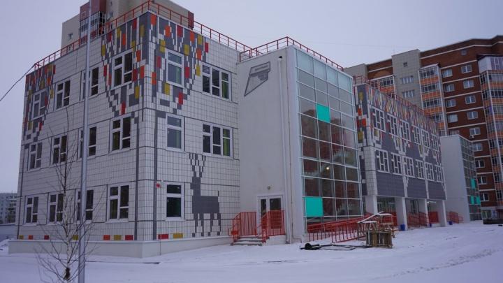 В микрорайоне «Ястынское поле» достроили детский сад на 190 малышей