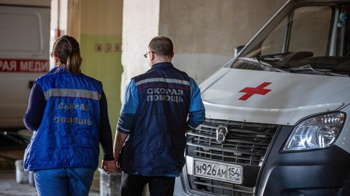 Нагрузка на скорые в Новосибирске выросла из-за обращений «скрытых пациентов»