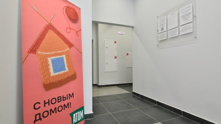Где весной купить жильё с максимальной выгодой: обзор строящихся домов и скидок на квартиры в них