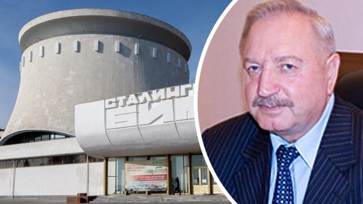В Волгограде ушел из жизни бывший председатель комитета культуры