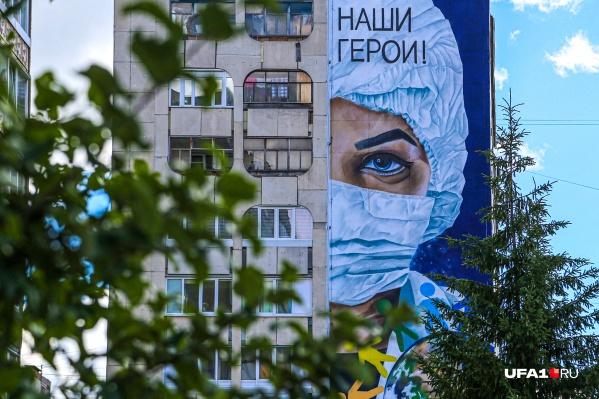За время пандемии в столице Башкирии появились 13 новых граффити