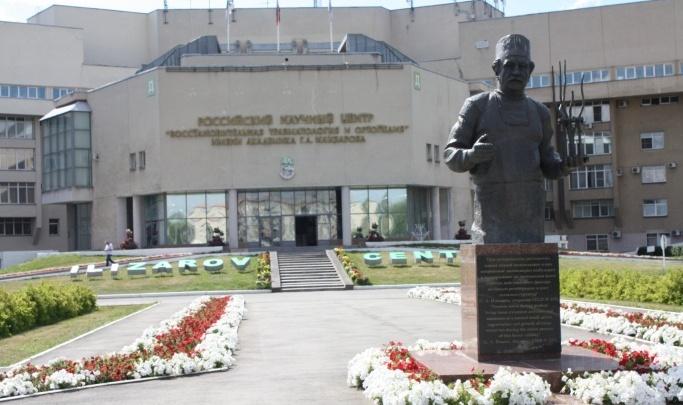 В Кургане в центре Илизарова могут развернуть госпиталь для больных коронавирусом