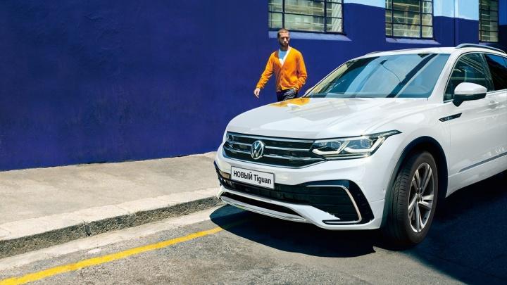 В Перми появился новый Volkswagen Tiguan