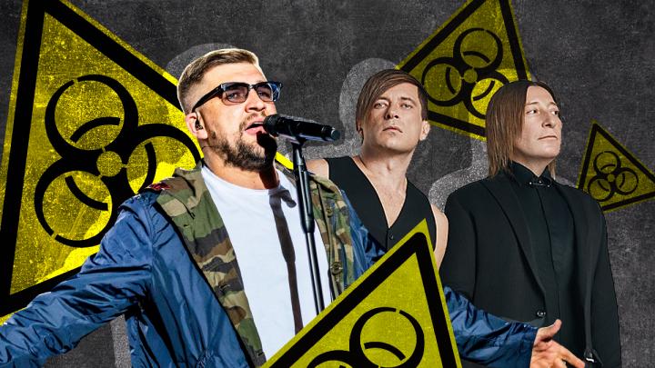 Топ-5 поводов НЕ выходить из дома: онлайн-концерты Басты и «Би-2», экскурсии и кино на диване