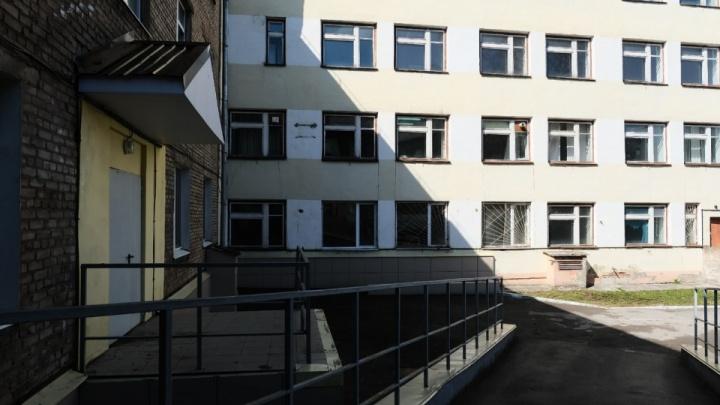 Пермское отделение клиники РЖД снова закрыли на карантин из-за COVID-19
