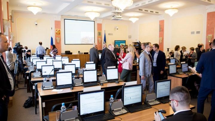 Ярославские депутаты запретили самим себе тратить бюджетные деньги на своих родственников