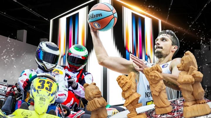 Выходные в Нижнем Новгороде: горячий баскетбол, «Kitoboy» и деревянные сказки Сормова