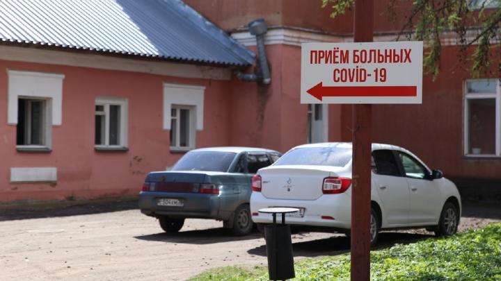 В Ярославской области самые высокие темпы роста заболеваемости коронавирусом в ЦФО