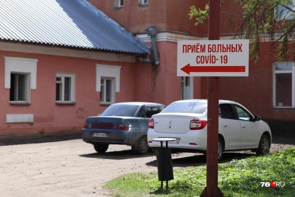 С начала эпидемии в Ярославской области коронавирусом заболели 1275 человек