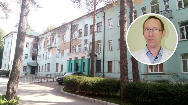 Умершего от коронавируса патологоанатома больницы № 25 включили в «Список памяти»