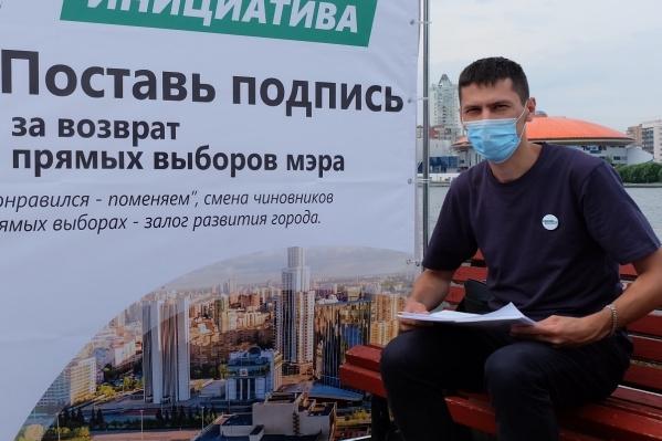 Владислав Постников уверен, что прямые выборы области необходимы