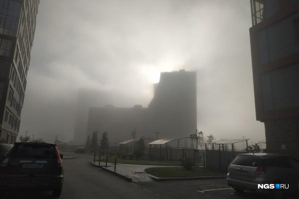 Туман очень густой&nbsp;<br>