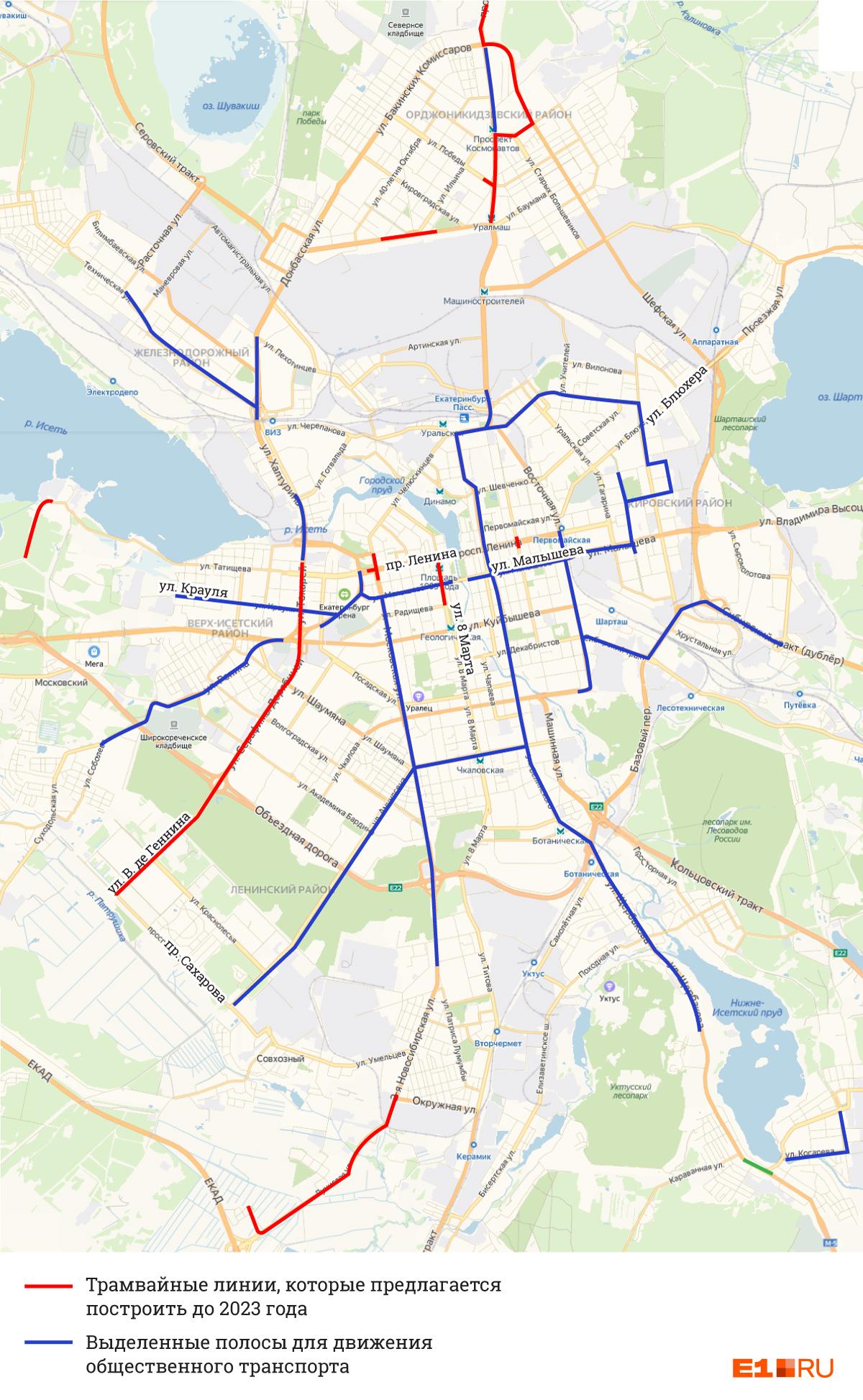Посмотрите, совпадают ли ваши маршруты с картой выделенных полос