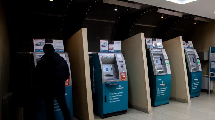 Оставил 100 тысяч в банкомате и нашел портмоне, полное денег: тюменцы — о забытых и найденных вещах