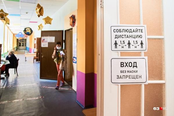 Голосование на участках прошло с соблюдением норм эпидемиологической безопасности