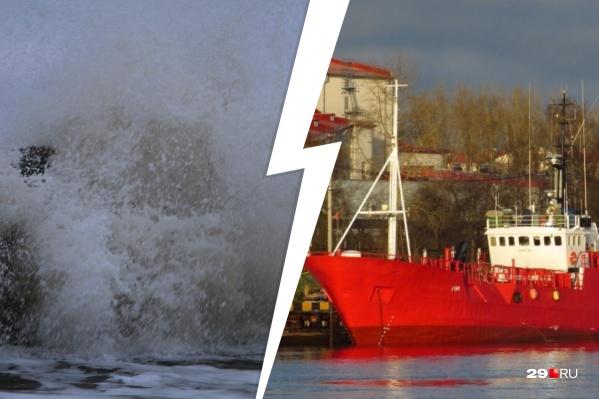 """О состоянии двух спасенных рыбаков <a href=""""https://29.ru/text/incidents/2020/12/28/69665536/"""" target=""""_blank"""" class=""""_"""">рассказали в Росрыболовстве</a>"""