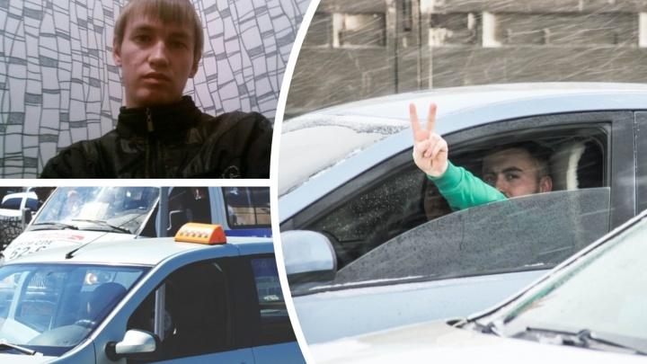 Один нашел 200 тысяч, другой случайно увез пассажира в Челябинск: забавные истории таксистов Тюмени