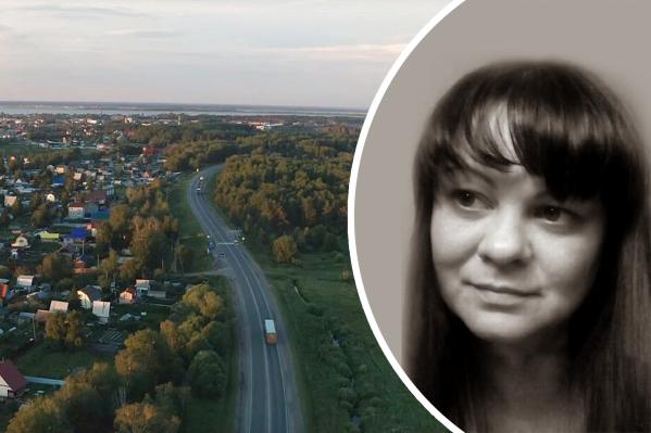 Жертву убийцы звали Ольга Василенко. Она состояла в отношениях с мужчиной, который задушил её в лесу