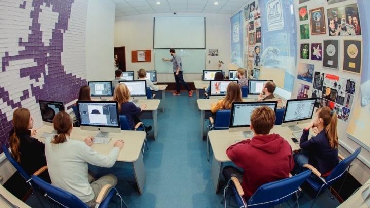 Жить в Красноярске, работать в США: в городе объявили набор в международную компьютерную академию