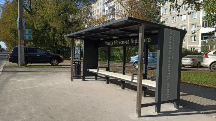 В Перми планируют переделать низкие остановки и закупить 17 новых трамваев
