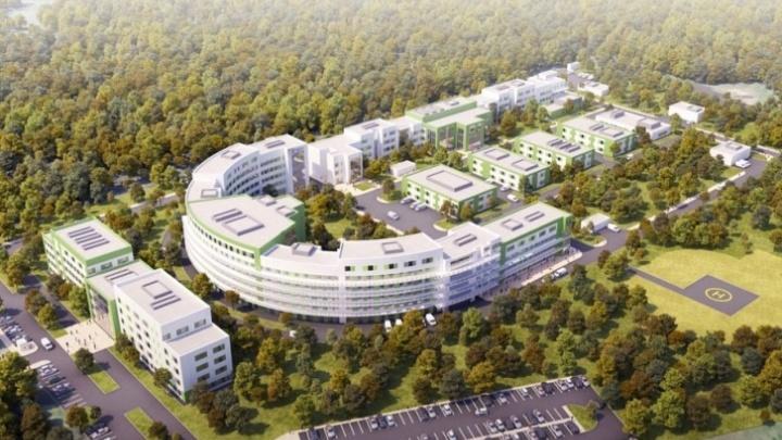 Власти Прикамья расторгли контракт на проектирование инфекционной больницы в Кировском районе