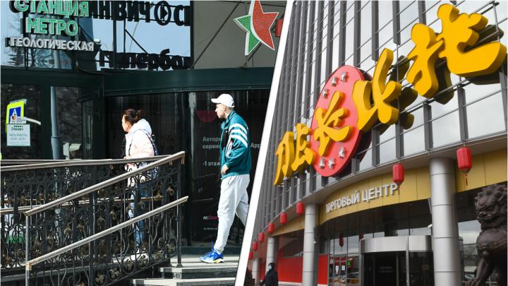 «Людей было много, но это ненадолго»: торговые центры — о первых днях работы после паузы