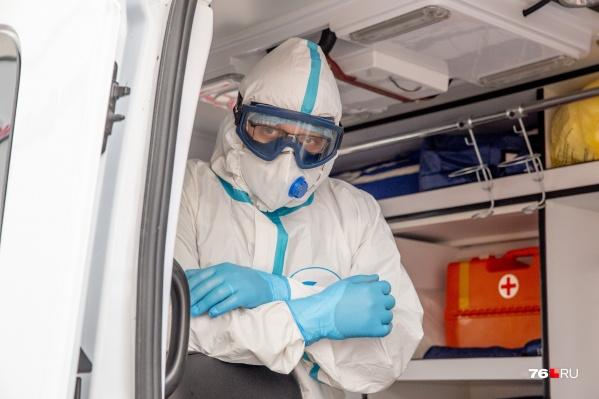 В Ярославской области увеличилось количество заразившихся коронавирусом
