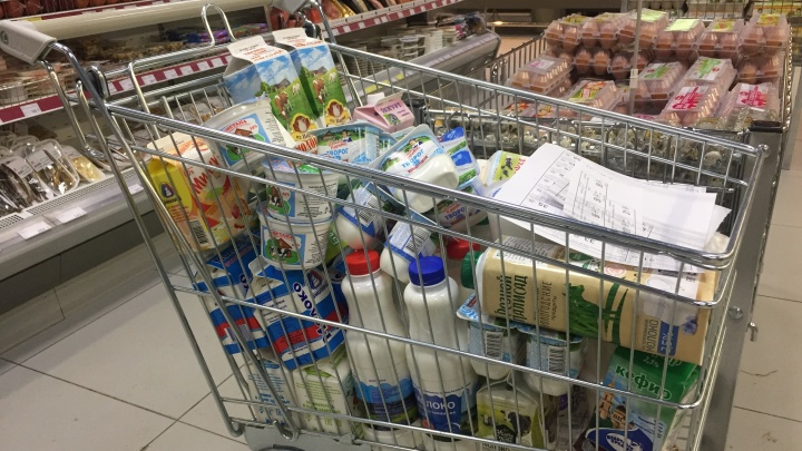 Центробанк объяснил рост цен на еду и технику