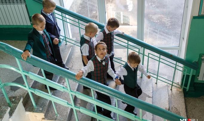Без линеек и по классам: Волгоград встречает Первое коронавирусное сентября
